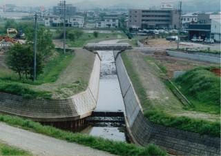 河川改修工事(国府川)